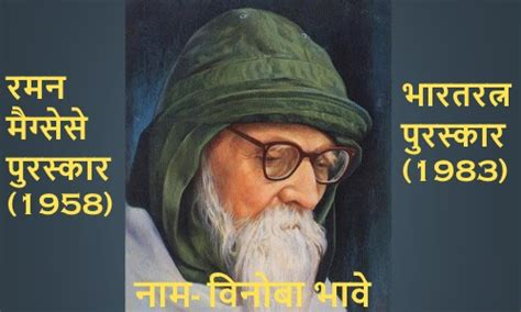 galileo galilei biography in marathi language व न ब भ व क ज वन vinoba bhave biography in hindi language