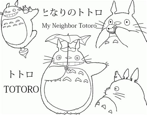 Printable Totoro Coloring Pages Coloring Home My Totoro Coloring Pages