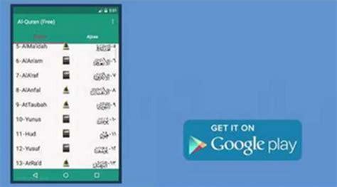download mp3 alquran gratis untuk hp download aplikasi al quran untuk hp android free software