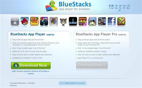 bluestacks download for windows 7 64 bit bluestacks win7 64位元 bluestacks win7 64位元 快熱資訊 走進時代