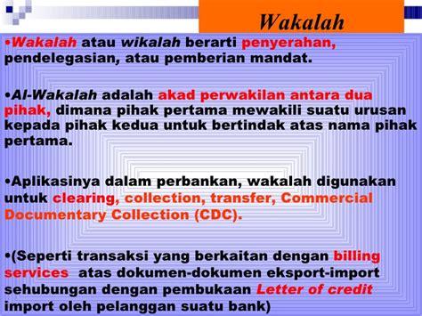 Letter Of Credit Wakalah teori percuran dan pertukaran musyarakah
