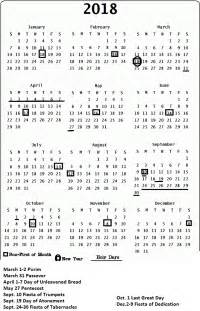 Calendar 2018 Lunar Lunar Calendar 2018 2018 Calendar Printable