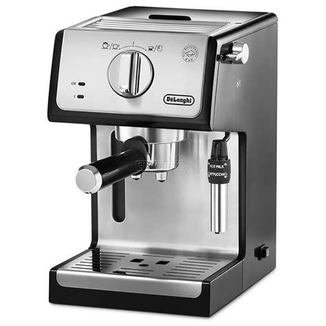 Delonghi Ecp35 31 espresso machine delonghi ecp35 31