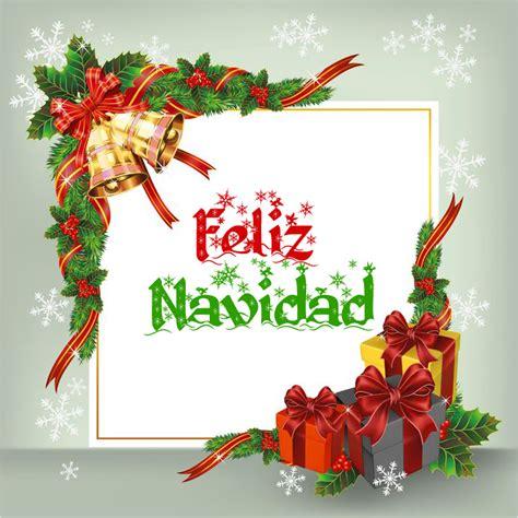 imagenes bonitas de navidad para el 2015 im 225 genes tarjetas y postales de navidad y a 241 o nuevo 2018