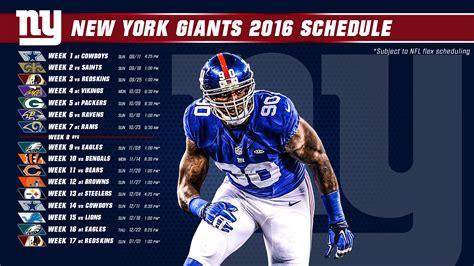 New York Giants Live Wallpaper