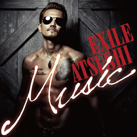 Sip Floor by Exile Atsushi Alive Feat M Flo Oo歌詞
