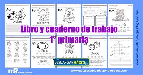 libro c de c1 cuaderno primer grado archivos materiales educativos