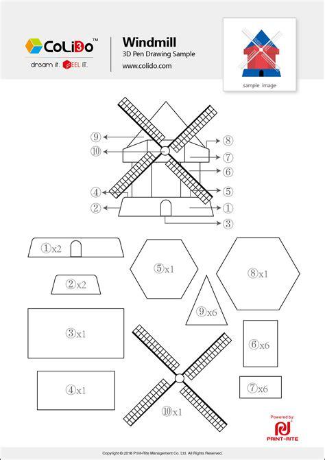 colido 3d pen stencil windmill jpg 2 484 215 3 512 pixels 3d