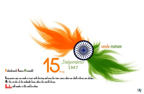for india independence day independence day india daily roabox
