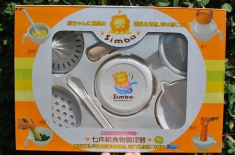 Blender Buat Makanan Bayi grinder blender steamer bayi alat proses masak mpasi bayi