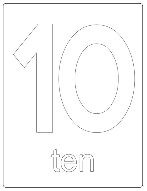 printable coloring numbers 1 10 coloring pages