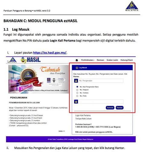 garis panduan cukai pendapatan untuk 2015 e filing lhdn malaysia hasil cukai pendapatan