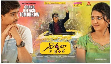film india nirmala convent nirmala convent movie review by audience live updates