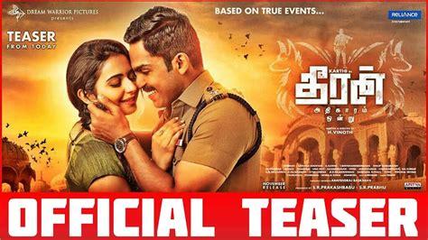 download film motivasi full movie theeran adhigaram ondru 2017 tamil hindi full movie