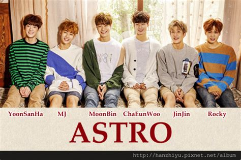 my astro new year song 2015 mp3 the best new k pop boy groups the spread