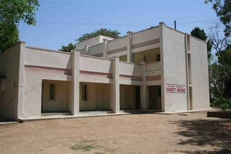 university guest house gujarat university