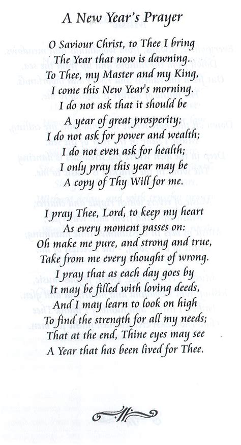 new year prayer poem 28 images a prayer for a new year