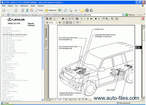 auto repair manual free download 2005 lexus lx security system lexus lx 470 repair manuals download wiring diagram electronic parts catalog epc online