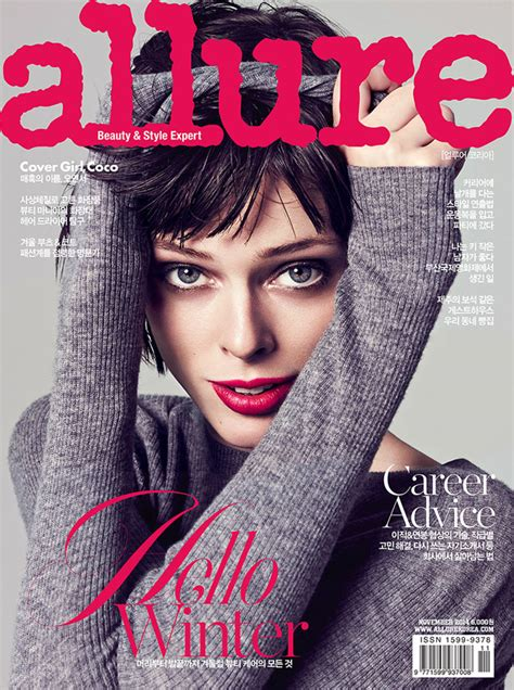 design magazine korea coco rocha for allure korea by mikael schulz