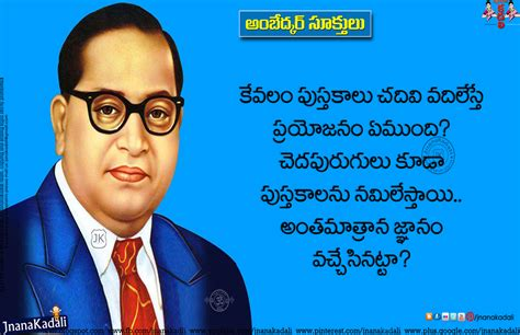 ambedkar biography in hindi language may 2016 jnana kadali com telugu quotes english quotes