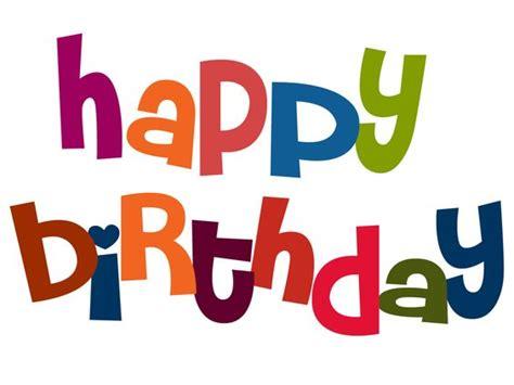 Send Virtual Gift Card - 12 free very cute birthday clipart for facebook birthdays happy