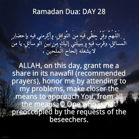 day of ramadan 86 best daily ramadhan dhuas images on ramadan