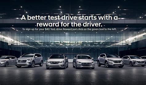 Test Drive Car Gift Card - free 40 gift card for test driving a new hyundai us only