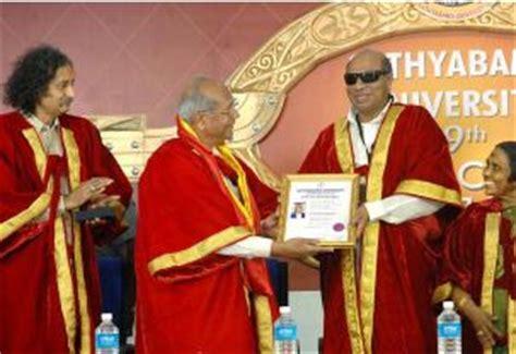 Sathyabama Mba Course Details by Sathyabama Chennai Admission 2018 19 Ranking