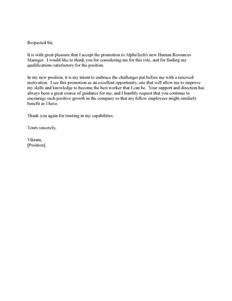 Thank You Letter For Promotion Sle Promotion Cover Letter Memes
