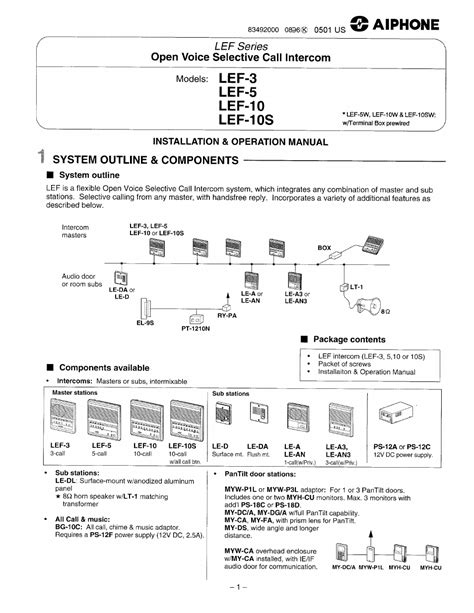 aiphone lef 3c wiring diagram wiring diagram