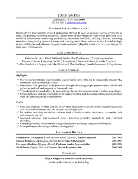 Resume Exles For Service Manager Customer Service Manager Resume Sle Template