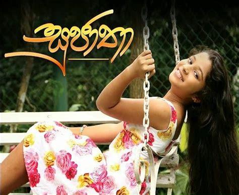 dhoni hindi tele drama watch online hiru tv dhoni drama real name full movie