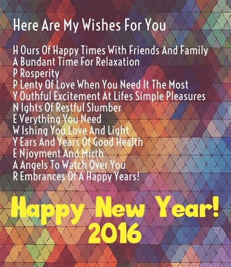 quotes on new year new year 2016 wishes quotes best quotes