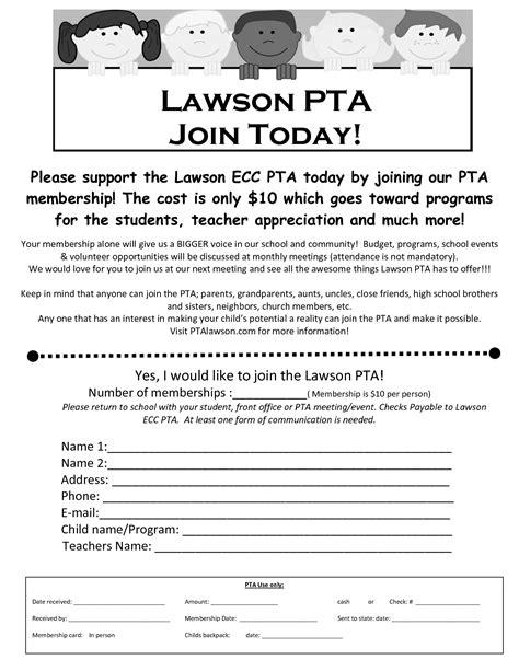 pta membership form template 4f469437a8b6958706d164d9bba578a3 png 1275 215 1650 pta