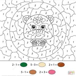 Addition Color By Number Worksheets Addition Coloring Worksheet Coloring Pages