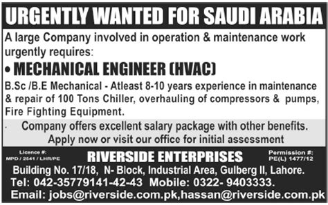 Online Mechanical Engineering Jobs Work From Home - mechanical engineer jobs in saudi arabia jang on 23 mar 2012 jobs in pakistan