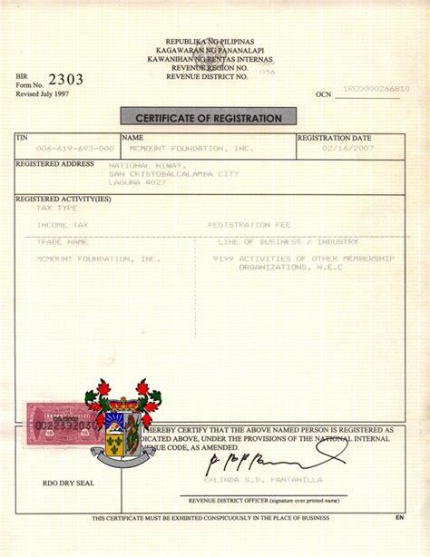 coop mobile free sms registration certificates juanrewards multipurpose co