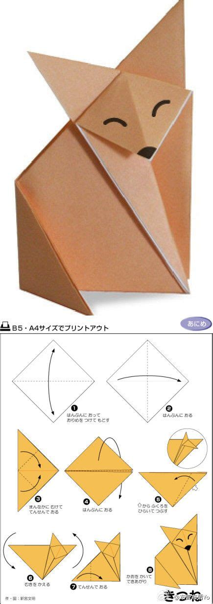 origami fox diagram 25 best ideas about easy origami on diy paper