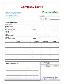 purchase order template free printable purchase order template