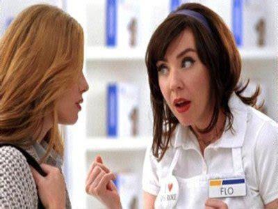 progressive commercial actress salary progressive flo actress salary diigo groups