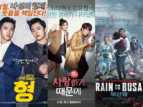 Film Rekomendasi Liburan | rekomendasi film korea seru untuk temani liburan panjangmu