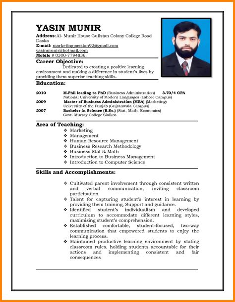 Create Cv by 5 How To Create Cv Points Of Origins