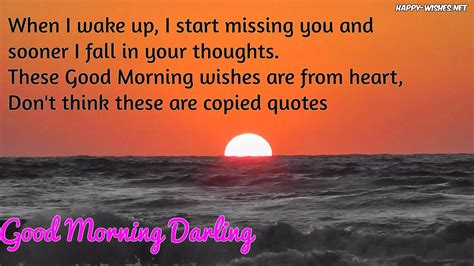 sweet and morning quotes and messages sweet morning wishes for him boyfriend happy wishes