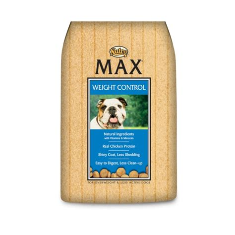 max puppy food nuta max 5 lb bag food only 1 29 become a coupon