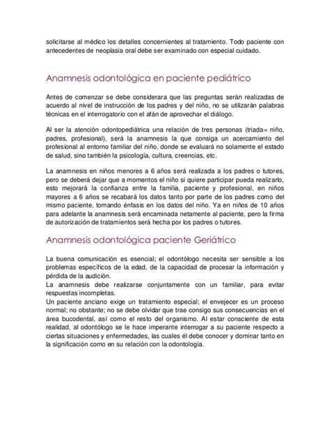 preguntas antecedentes familiares anamnesis odontologica