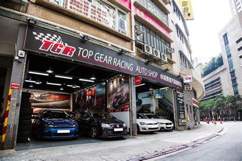 Top Gear Racing by Top Gear Racing Auto Shop Reviews