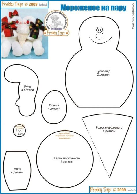 pattern for felt snowman 60 best stuffed snowman patterns images on pinterest