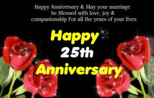 happy 25th anniversary wishes egreeting card gif greeting cards