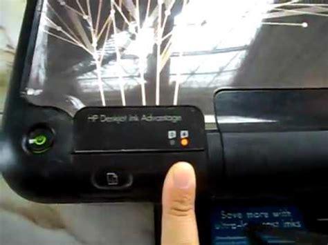 Printer Hp K109a printer hp k109a อาการน เป นอะไร