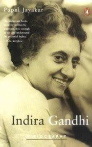 indira gandhi biography telugu language rahul gandhi biography rahul gandhi biography